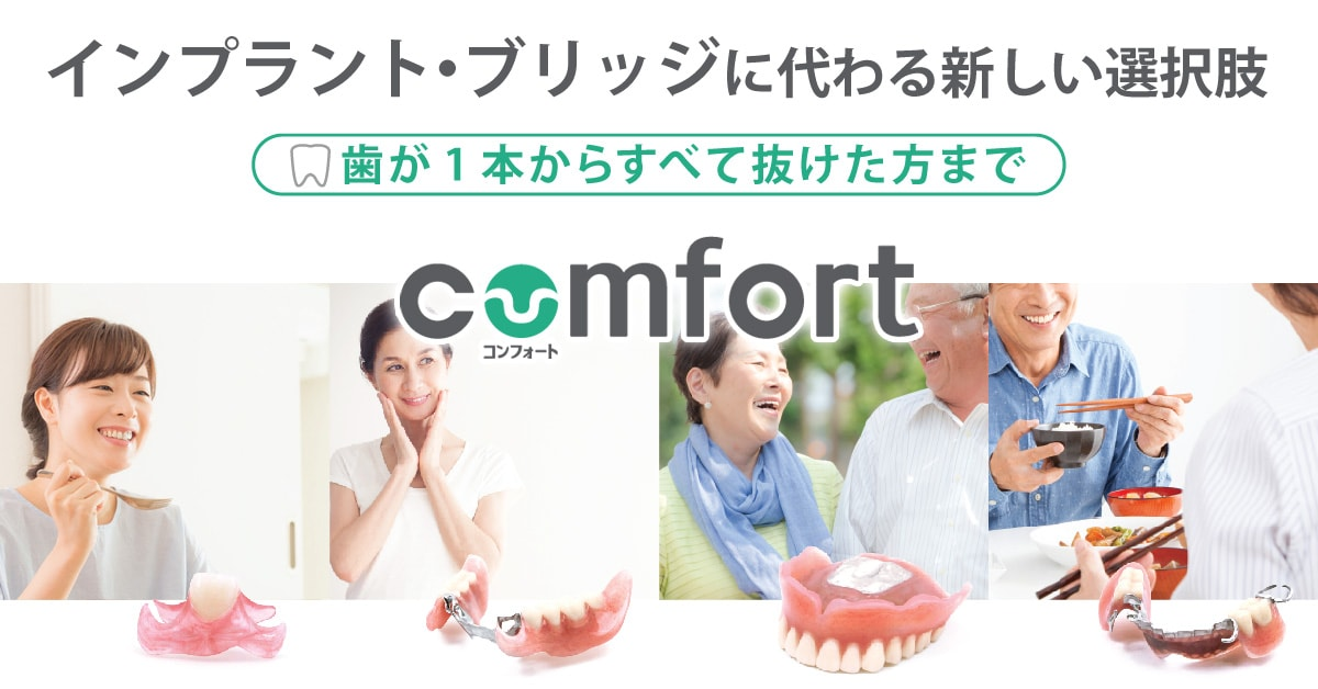 cf_connect1200_628n-min